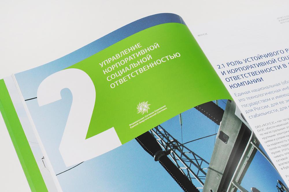Годовой отчет за 2012 год ООО - ПрофМедиа.  Пример годовой отчет ВКонтакте. бенадрил...